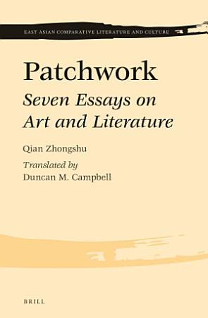 Patchwork PDF