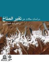 Case studies on climate change and world heritage PDF