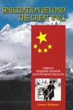 Sinicization Beyond the Great Wall