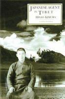 Japanese Agent in Tibet PDF