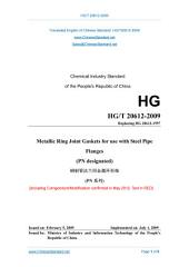 HG/T 20612-2009: Translated English of Chinese Standard. (HGT 20612-2009, HG/T20612-2009, HGT20612-2009): Metallic Ring Joint Gaskets for use with Steel Pipe Flanges (PN designated)