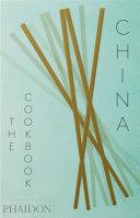 China  The Cookbook