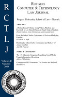 Rutgers Computer   Technology Law Journal  Volume 40  Number 1   2014 PDF