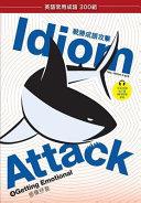Idiom Attack Vol. 4 - Getting Emotional (Trad. Chinese Edition)
