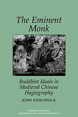 The Eminent Monk