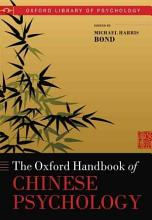 The Oxford Handbook of Chinese Psychology PDF
