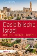 Das biblische Israel PDF