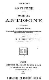 Antigone (texte grec).