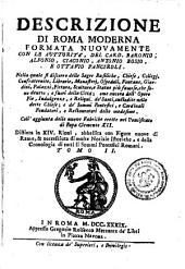 Descrizione di Roma antica e moderna... [diversi autori]