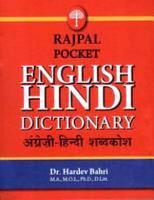 Rajpal Pocket English Hindi Dictionary PDF