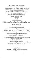 The Sahitya Darpana or mirror of composition  a treatise on literary criticism  by Vi  wan  tha Kavir  ja PDF