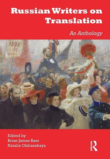 Russian Writers on Translation PDF