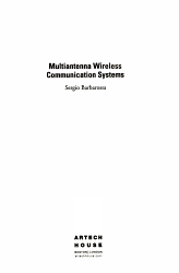 Multiantenna Wireless Communications Systems PDF