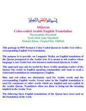 quran-color-coded-english-translation