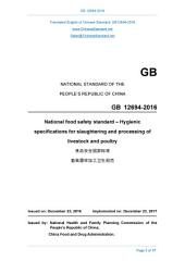 GB 12694-2016: Translated English of Chinese Standard. GB12694-2016.: National food safety standard - Hygienic specifications for slaughtering and processing of livestock and poultry.