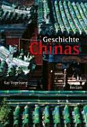 Geschichte Chinas PDF