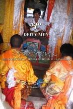 Asian Highlands Perspectives Volume 3  Deity Men  Reg gong Tibetan Trance Mediums in Transition PDF