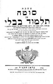 Masechet Sota min Talmud Bavli