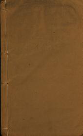 武王克殷日記: 1卷, Volumes 5-10