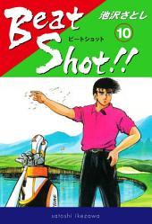 Beat Shot!!(10)