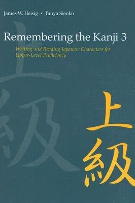 Remembering The Kanji 3