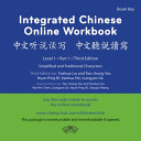 Integrated Chinese  Level 1 PDF