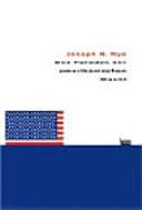 Das Paradox der amerikanischen Macht PDF