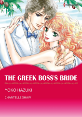 THE GREEK BOSS'S BRIDE: Harlequin Comics