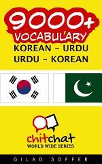 9000+ Korean - Urdu Urdu - Korean Vocabulary