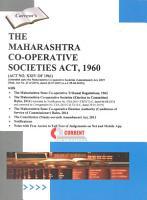 The Maharashtra Co operative Societies Act  1960 PDF