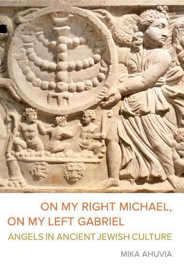 On My Right Michael  On My Left Gabriel PDF
