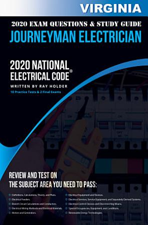 Virginia 2020 Journeyman Electrician Exam Questions and Study Guide PDF