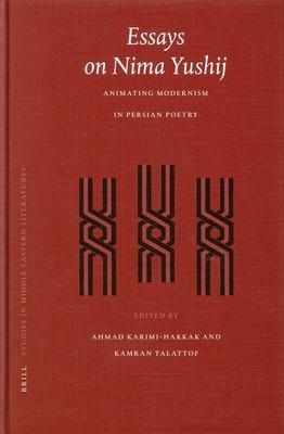 Essays On Nima Yushij