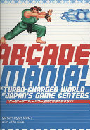 Arcade Mania  PDF