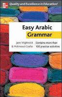 Easy Arabic Grammar Book