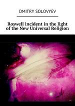 Roswell incident in the light of the New Universal Religion