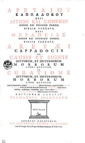 Aretaei Cappadocis De causis et signis acutorum et diuturnorum morborum, libri quatuor. De curatione acutorum et diuturnorum morborum, libri quatuor