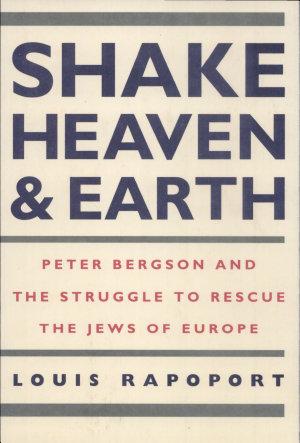 Shake Heaven   Earth