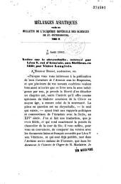 Notice sur le chrysobulle, octroyé par Léon V, roi d'Arménie, aux Siciliens en 1331