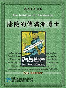 The Insidious Dr  Fu Manchu                            Book