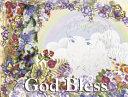 God Bless   a Goodnight Prayer   Memory Book