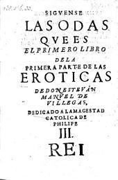 Las eroticas: Parte 1