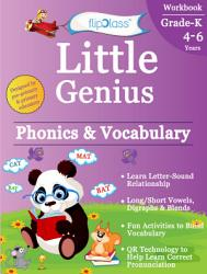 Phonics   Vocabulary II  Kindergarten Workbook  Little Genius Series  PDF
