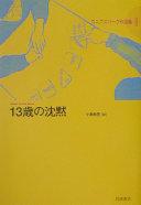 13             PDF