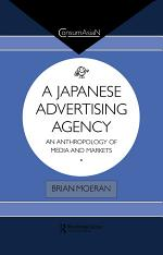 A Japanese Advertising Agency