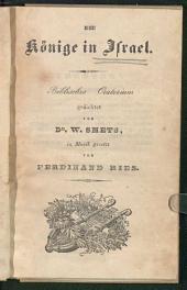 Text der Gesang-Stücke welche beim Musikfeste in Aachen am 14. & 15. Mai 1837 aufgeführt werden