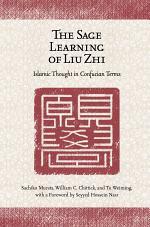 The Sage Learning of Liu Zhi