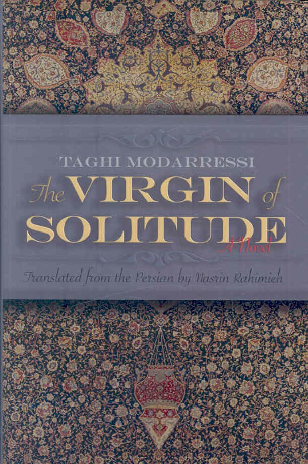 The Virgin of Solitude
