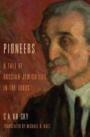 Pioneers PDF