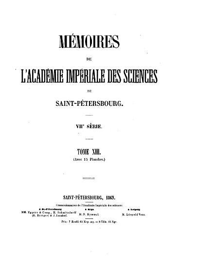 M  moires de l academie imperiale des sciences de St   Petersbourg PDF